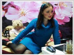 видео чат для знакомства ярославль