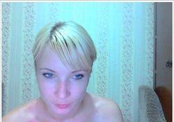 шикарная девочка водолей цель знакомства виртуальный секс
