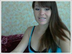 секс чаты онлайн казахстан